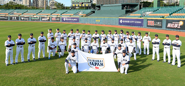 Japanese National Baseball Team